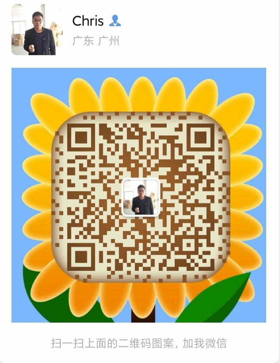我的微信图片